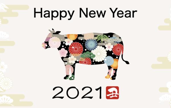 avi Tokyo 謹賀新年
