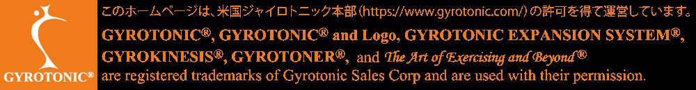aviTokyo GYROTONIC Logo and Notice